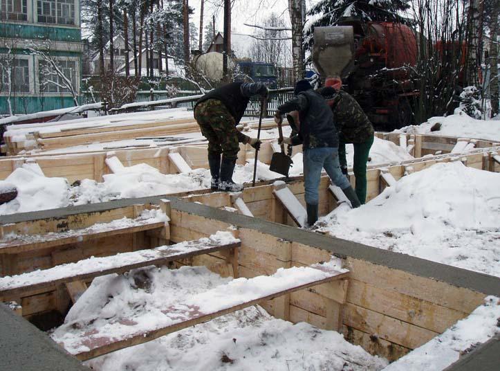 Заливка бетона зимой своими руками 15