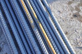 Металл для бетона цена раствора цементного